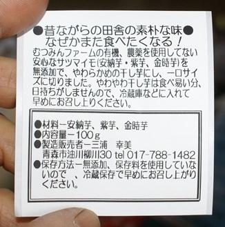 DSC08693.JPG
