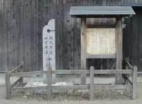 ushu-kaido-goryu.jpg