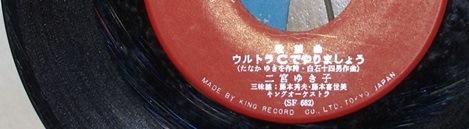 DSC04120.JPG