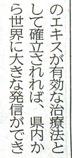 DSC09160 - コピー.JPG
