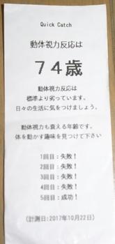 DSC02922.JPG