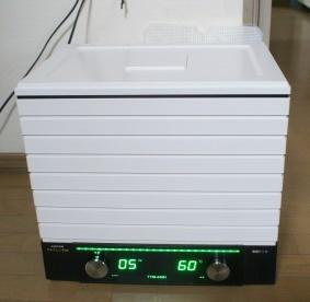 DSC06567.JPG