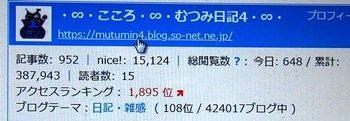 P7190001.JPG